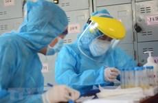 Вьетнам зарегистрировал еще 2  импортированных случая COVID-19