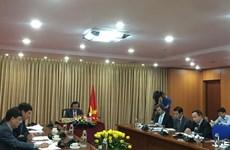 Вьетнам рассказал о своих эффективных финансовых механизмах в ответ на COVID-19