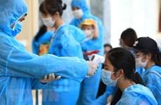 Вьетнам не зафиксировал новых случаев COVID-19