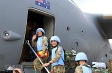 Вьетнам доказывает свою активную роль в ООН