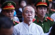 Экс-вице-председатель города Хошимин приговорен к 8 годам лишения свободы