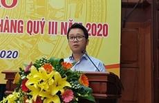SBV: криптовалюты во Вьетнаме нелегальны