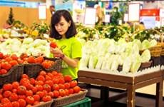 Виньфук: рост индекса потребительских цен за 8 месяцев на пятилетнем максимуме