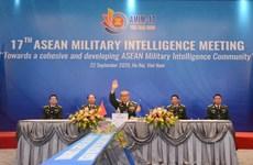 Вьетнам предлагает создать сообщество военной разведки АСЕАН
