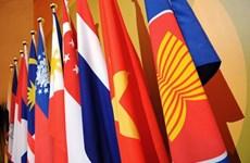 Второй стратегический диалог аналитических центров АСЕАН и РК запланирован на следующий месяц