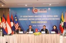 Министры финансов АСЕАН и управляющие центральных банков созвали встречу