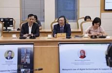 АСЕАН и ОЭСР обсуждают цифровые инструменты для разработки регуляторной политики