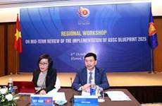 АСЕАН 2020: Конференция рассматривает выполнение плана SOCA