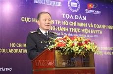 Городской таможенный сектор Хошимина помогает компаниям соблюдать EVFTA