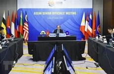 Встреча высокопоставленных официальных лиц АСЕАН продолжается
