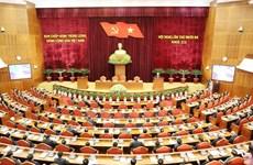 Завершился 13-й пленум ЦК КПВ