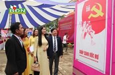 Выставка плакатов Дакнонга приурочена к всевьетнамскому съезду партии