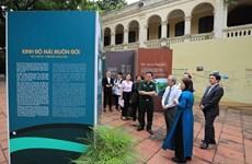 В столице проходит выставка, посвященная 1010-летию Тханглонга - Ханоя