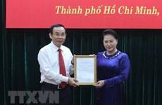 Нгуен Ван Нэн выдвинут кандидатом на пост секретаря горкома города Хошимина