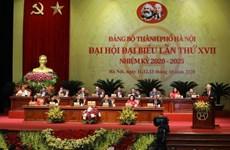 Началась 17-я конференция ханойской партийной организации