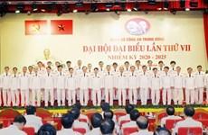 Завершилась 7-я конференция Центральной партийной организации общественной безопасности