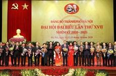 Завершилась 17-я конференция партийной организации Ханоя