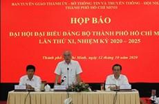 11-я конференция партийной организации города Хошимина официально откроется 15 октября утром