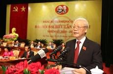 Генсекретарь ЦК КПВ требует более активных изменений для устойчивого развития Ханоя