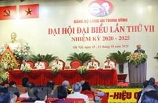 Премьер-министр выступает на 7-ой конференции партийной организации Центральной общественной безопасности