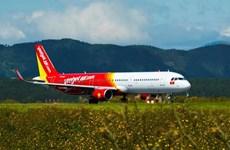 Vietjet Air запускает масштабную рекламную программу