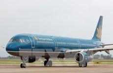 Vietnam Airlines потерял 10,75 трлн. донгов за 9 месяцев