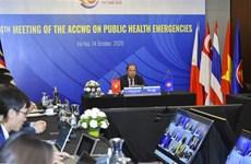 4-е совещание Рабочей группы ACC по чрезвычайным ситуациям в области общественного здравоохранения