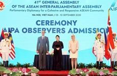 Лидеры парламентов поздравили Вьетнам с успешным проведением AIPA-41