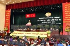 Открылась 11-я конференция партийной организации города Хошимин