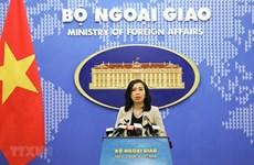 37-й Саммит АСЕАН намечен на середину ноября