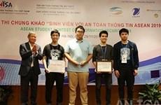 Начался студенческий конкурс АСЕАН по информационной безопасности