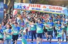 """Ханойский международный марафон приветствует """"новую номальность"""""""