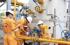 PV GAS продолжает входить в топ-50 котируемых на бирже компаний 2019 года