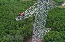 EVN планирует завершить ключевые энергетические проекты в 2020 году