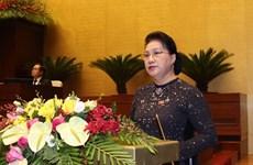 Председатель НС призвала принять меры по ускорению социально-экономического развития