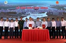 Донгнай передал землю под аэропорт Лонгтхань министерству