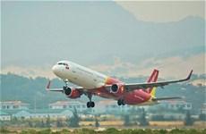Vietjet помогает пассажирам путешествовать из/в центральный регион