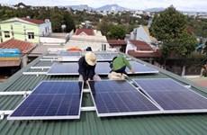 Закупки солнечной энергии EVN за первые 9 месяцев выросли в 2,6 раза