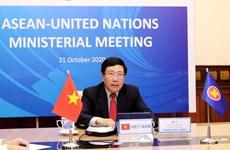 Представители АСЕАН и ООН провели встречу на уровне министров