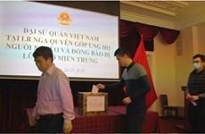 Вьетнамцы за рубежом поддерживают пострадавших от наводнения на родине