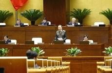 Проект пересмотренного закона о местожительстве и законопроект о защите границ в фокусе НС 21 октября