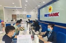 Банки в Хошимине продолжат поддерживать бизнес