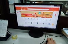 Электронная коммерция Вьетнама вырастет на 20% в 4-м квартале