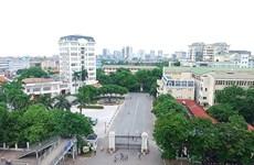 4 вьетнамских университета вошли в мировые рейтинги