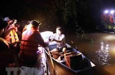 Помощь пострадавшим от урагана жителям центральных провинций