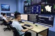 Обеспечение кибербезопасности - ключевая задача цифровой трансформации