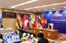 15-я конференция на высоком уровне Восточной Азии: Вьетнам подчеркивает важность сохранения атмосферы мира и стабильности