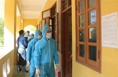 На утро 15 ноября, Вьетнам зафиксировал еще 9 новых импортированных случаев COVID-19