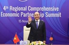 Открывается 4-й Саммит всеобъемлющего регионального экономического партнерства