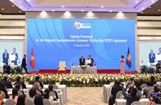 Соглашение о всеобъемлющем региональном  экономическом партнерстве было подписано после многолетних переговоров